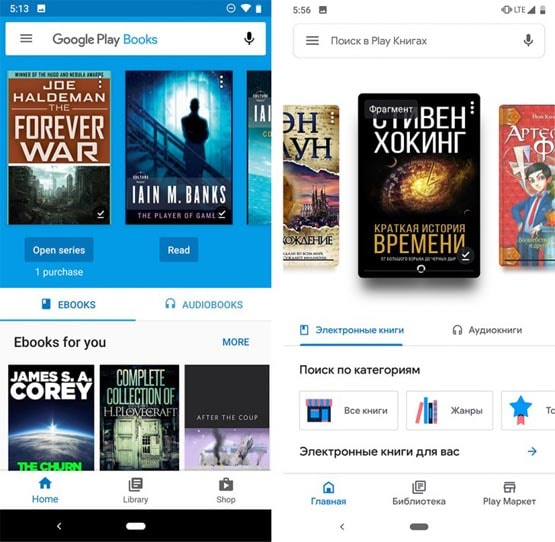 10 Best eBook Reading Apps for Android You Need to Know 13